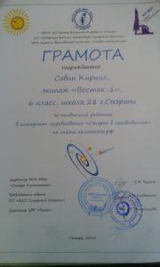 20151218_112732